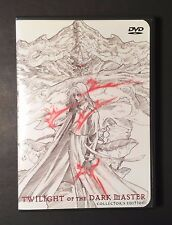 Twilight of the Dark Master (DVD, 2001)  Collector's Edition - Anime