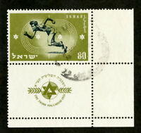 Israel Stamps # 37 VF USED With Tab