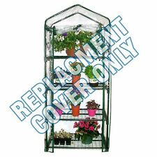 Replacement Spare Clear PVC Cover for 4 Tier Greenhouse - Size: H160xW69xD49cm