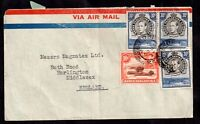 British KUT 1947 KGVI Airmail Postal History Cover to UK WS17101