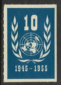 United Nations Ten Year Anniversary Cinderella Stamp