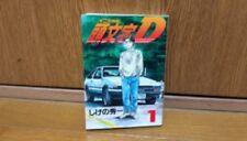 Manga Anime Initial D Shuichi Shigeno Vol.1 Japanese Edition Book