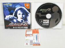 Dreamcast BOUNTY HUNTER SALA HOLY MOUNTAIN with SPINE CARD * Sega Japan Game dc