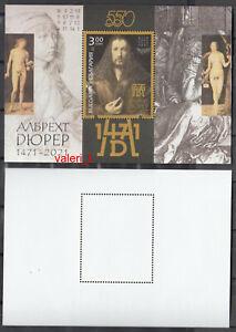 2021 Bulgaria  Art  550 years since the birth of Albrecht Dürer  S/S - MNH**