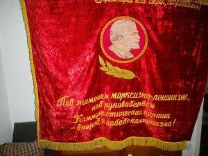 Lenin Fahne Ehrenbanner Sowjetunion original  (3) Seide gestickt UDSSR CCCP