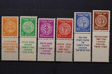 Israel, MiNr. 1-6 x A mit Tab, postfrisch / MNH - 639241