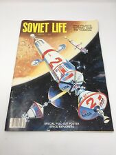 1988 SOVIET LIFE SPECIAL ISSUE SPACE PROJECTS: YESTERDAY, TODAY AND TOMORROW