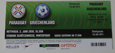 Ticket for collectors * very rare 2010 Paraguay - Greece in Winterthur