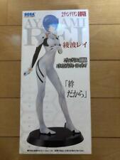 Neon Genesis Evangelion Extra Plug Suit Figure Ayanami Rei SEGA rare Anime