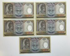 5x Nepalese Nepal 10 Ten Rupee 2002 polymer banknotes, consecutive aUNC  [21502]