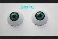 22mm Reborn  doll eye Blue Half Round Acrylic Eyes for newborn baby doll New
