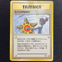 Misty/'/'s Seaking Gym Theme Deck No new Pokemon Japanese 3DY 119 Japanese