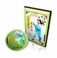 Liang Style Bagua Eight Diagrams Palm The Basic Exercises Zhang Quanlian DVD