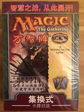 Magic the Gathering - 7th Edition 2 Player Starter Deck (Chinese)