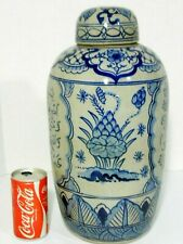 """Rare Antique Middle Eastern Arabic Religious Muslim Jar Vase Pottery 16.5"""" Tall"""