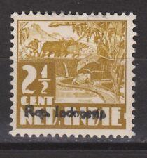 Sumatra 17 B OVERPRINT 211z MLH Japanese occupation Japanse bezetting
