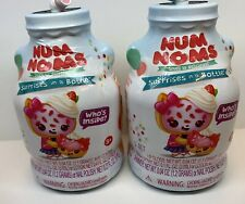 LOT of 2 Num Noms Surprises In A Bottle Mystery Makeup & Lip Gloss Collectibles