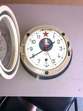 Kauahguyckue Russian Military CCCP Heavy Metal Submarine Clock