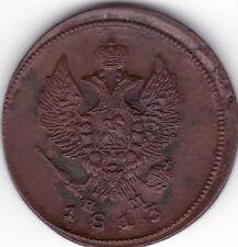 RUSSIA 1813 2 KOPEKS EM-HM UNC / RUSSIAN COPPER 1813 2 KOPECKS EM-HM UNC