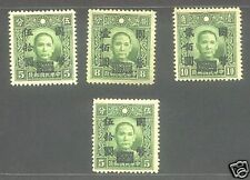 China 1946 CNC Union Surch.Group 3 (4v DahTung SYS) MNG