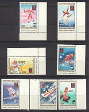 Mongolia 1984 Sports/Shooting/Ice Hockey 7v set n17585