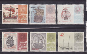 Qatar mnh stamps sc#126-126e ships 1967