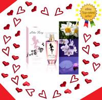 LILAC FAIRYTender 50ml Eau De Parfum Perfume Women For Her With Pheromones Sex