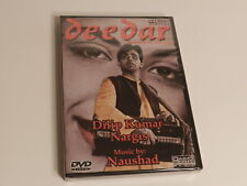 DEEDAR 1951 Dilip Kumar Nargis  Hindi Bollywood DVD SEALED