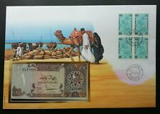 Qatar International Year Of Family 1998 Camel Port FDC (banknote cover) *Rare