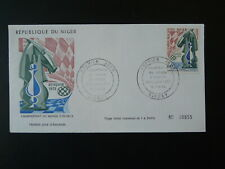 chess world cup 1972 FDC Niger 101005