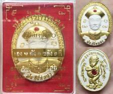 Yee Gor Hong Er Ger Fong Kruba Subin Thai Amulet Luck Gamble Win Casino Money LP