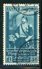 EGYPT Used Selections: Scott #190 £1 Blue 10th UPU Congress Cairo 1934 CV$150+