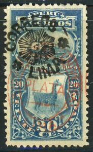 Peru-Déficit 20c with Lima Correos Sun and UPU Lima Oval (See note After J27) Mh