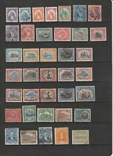 Guatemala - Early Stamp Selection (3686)