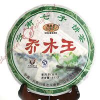 2014 yr 357g Yunnan LanTingChun Ancient Tree King puer Pu'er Puerh Tea Raw Cake