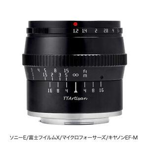 TTArtisan 50mm f/1.2 for Micro Four Thirds (M4/3, MFT) mount cameras =Black=