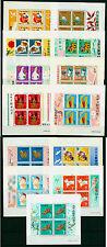 JAPAN 1958-70  NEW YEAR  BLOCKS  S/S  (Zodiac) - MINT MH complete run of 13