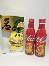 2018 JAPAN Nagoya Special Edition Gold Carp 2 Coca Cola Coke Bottle Set with Box