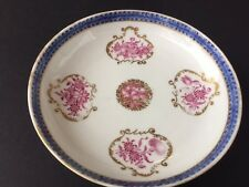 Chinese Quanlong Period 1760s /18thC Floral Pattern /Famille Rose Dish .