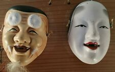 Japanese Kabuki Mask Replica Display Signed (BU18)