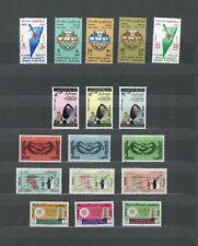 Kuwait Medio Este Colección MH Conjunto De Conmemorativo Sellos Lote ( Kow 76)