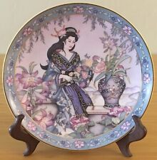 Royal Doulton - F. Mint - 'Lady Of The Lilies' - C.O.A.