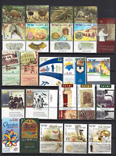 ISRAEL 2005 Complete Year Set With Tabs  41V + 1 S/S  MNH