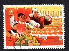 China PRC Stamps Collection Scott#936 CTO NH OG XF