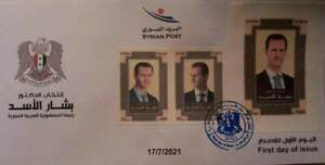 Syrie,syria 2021 , FDC president Re-election ( Ms & stamps) MNH
