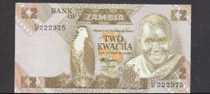 2 KWACHA UNC BANKNOTE FROM ZAMBIA 1980-88 PICK-24
