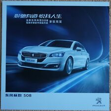 Dongfeng Peugeot 508 car (made in China) _2015 Prospekt / Brochure