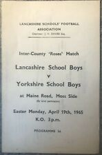 More details for lancashire school boys v yorkshire school boys 1964/65