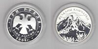 RUSSIA – SILVER PROOF 3 ROUBLES COIN 2008 YEAR VOLCANOES OF KAMCHATKA + COA