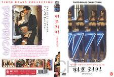 Paprika (1991) - Tinto Brass, Deborah Caprioglio, Stephane Ferrara  DVD NEW